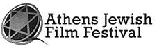 Athens Jewish Film Festival