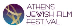 Athens Jewish Festival Logo